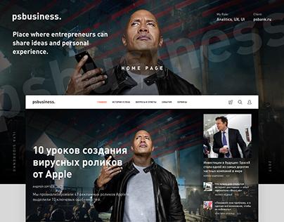psbusiness. - News Media for entrepreneurs