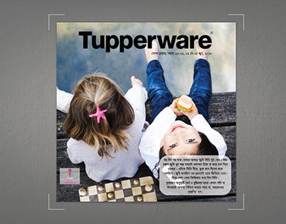 Tupperware Flyer