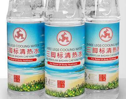 Three Legs Cooling Water Redesigned