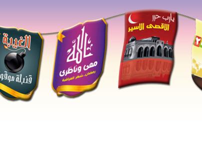 flags shar ramadan