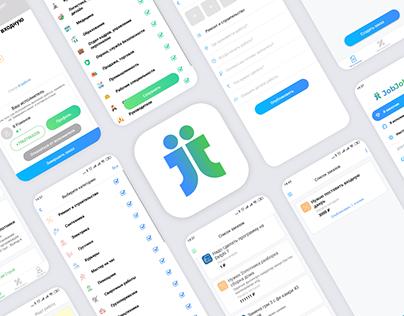 Приложение под iOS и Android JobJob