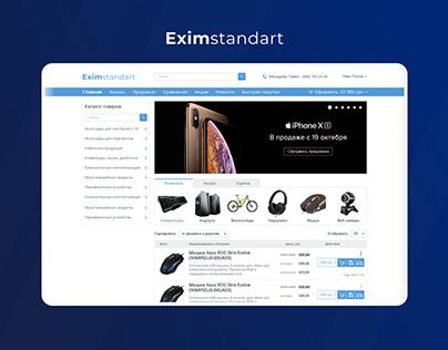 Eximstandart - E-commerce