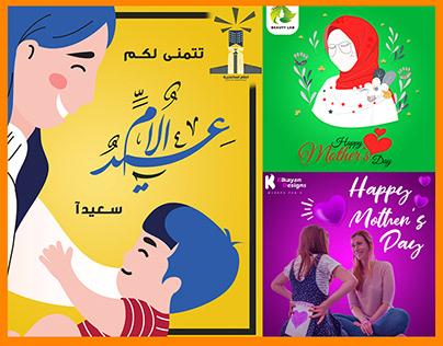 Mothers day Social media designs 2021