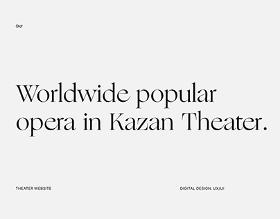 Kazan Theater - Website