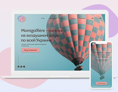 Montgolfière hot air balloons landing page
