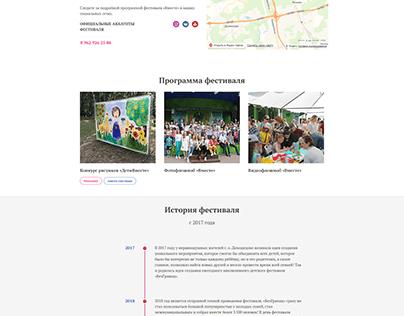 charity festival for children
