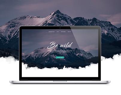 Be wild - Tourist Website Concept