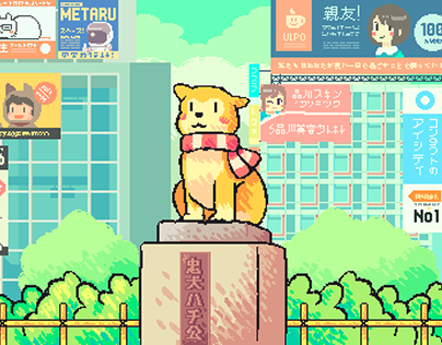 Hachiko waiting at the station.