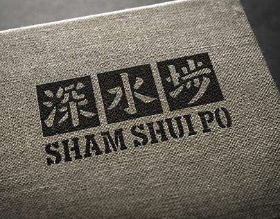 Hundred Faces of Sham Shui Po