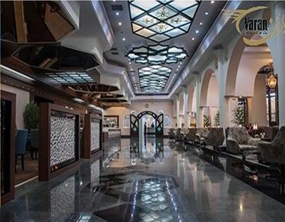 CIP فرودگاه مهرآباد تهران