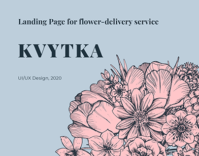 Landing Page for flower-delivery service