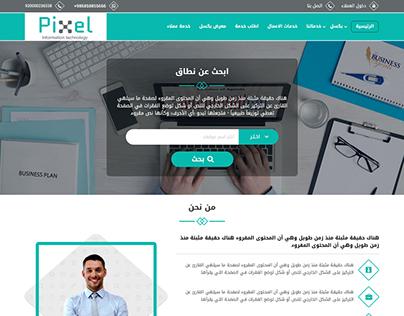 Pixel4it