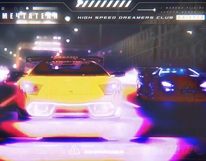 Neon Riders