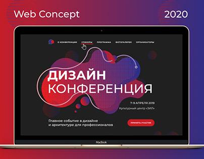Design Conference - Landing Page - Concept
