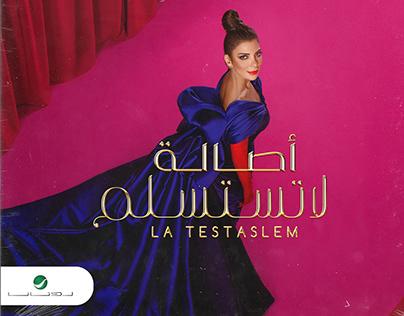 Assala - La Testaslem - Album 2020
