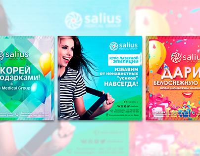 Серия работ для Salius