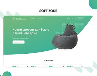 Online Store   Интернет-магазин бескаркасной мебели