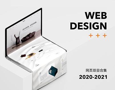 Web Design Collection
