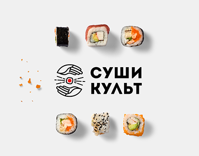 Sushiсult brand identity