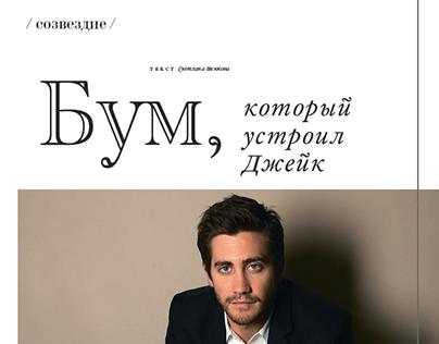Womanmagazine ZZ