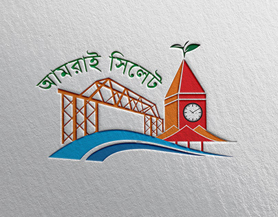 Sylhet logo design
