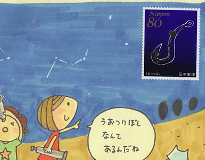 Stamp Art 01