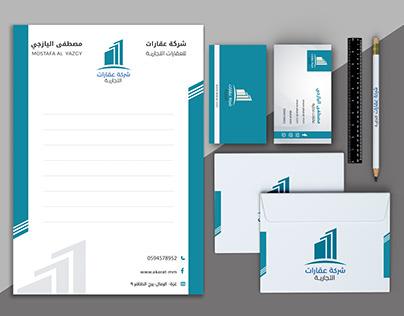 logo, business card, letterhead, stationery