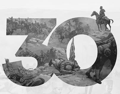 30 Ağustos Zafer Bayramı / August 30, Victory Day