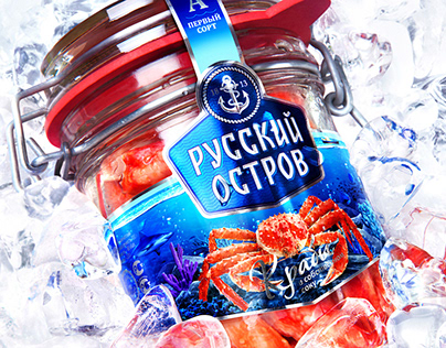 Cooled crabs «RUSSKIY OSTROV»