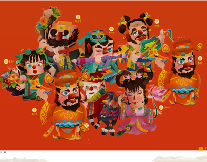 The Eight Immortals & The Spring Festival