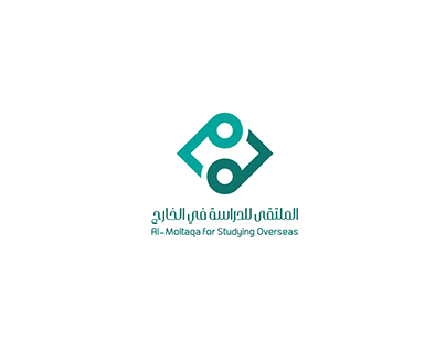 Al-Moltaqa | Branding