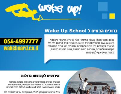 Wakeboard brochure