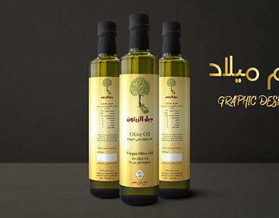 New Bottle Of Olive Oil
