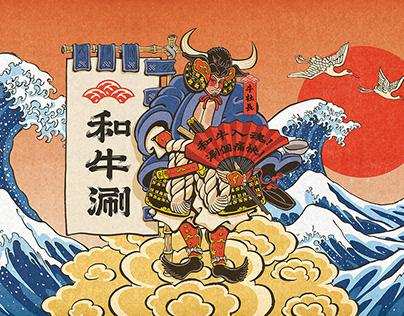 和牛涮 日式鍋物放題 x Vanz Chiang