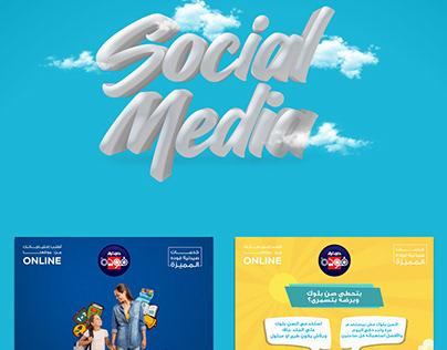 Fouda Pharmacy Social Media