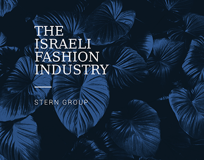 The Israeli fashion industry