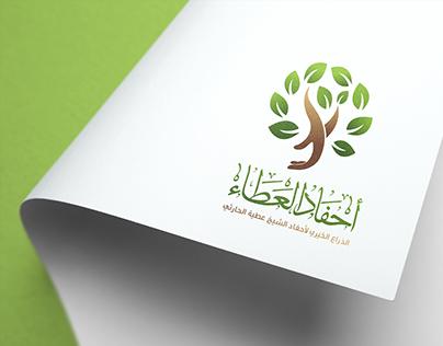 The Giving Grandchildren Logo   أحفاد العطاء