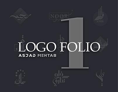 Arabic Calligraphy Logofolio #1