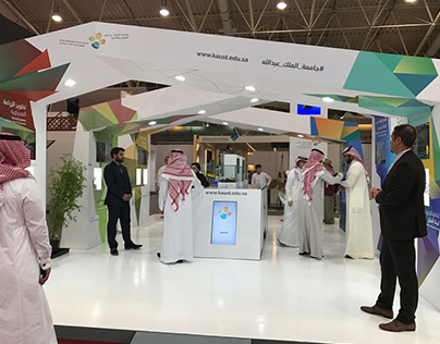 KAUST at IECHE 2017
