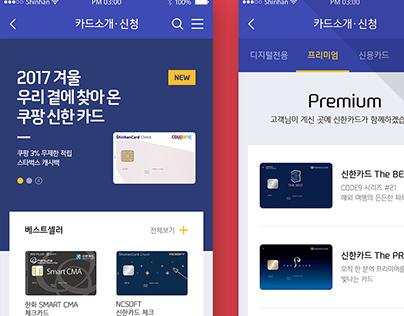 Samsung DS Digital E-Board 'Flip' Promotion Design on Behance