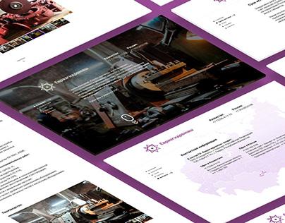 EVR. Design, HTML&CSS