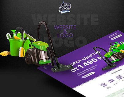 Cleaning Company – Clear Move – Landing page