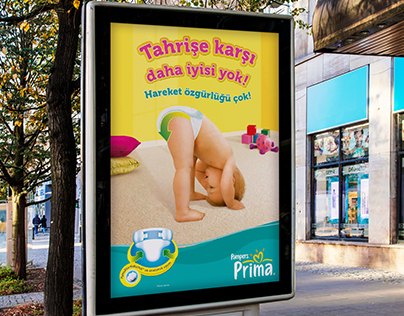Pampers rash guard campaign.