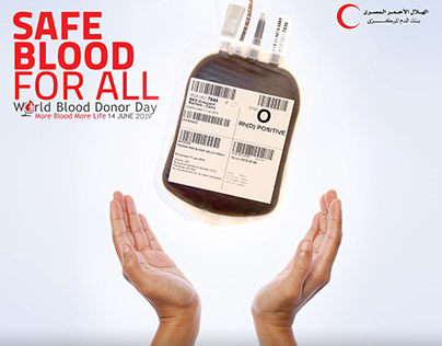 SAFE BLOOD FOR ALL - EGYPTIAN RED CRESCENT & CIB BANK