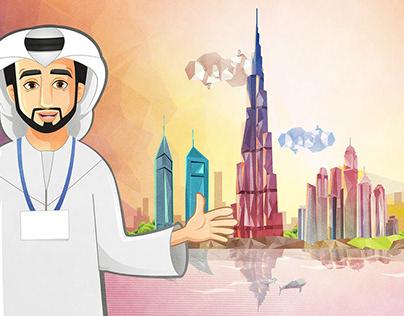 Memaar- Dubai municipality