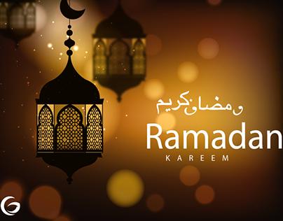 Ramadan-daily-dua