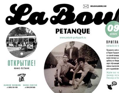 LaBoule petanque