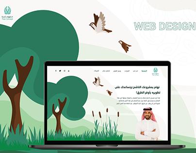 WEB DESIGN (Tree Concept) UX UI DESIGN