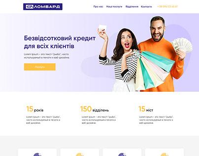 Financial organization | Landing page
