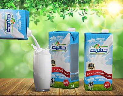Unofficial Juhayna milk pack redesign